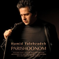 hamid-talebzadeh-parishoonom-f