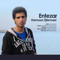 hamoon-ejtemaei-entezar