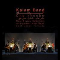 kalam-band-che-khoobeh