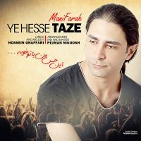 mani-farah-ye-hesse-taze-f