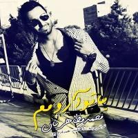 mohammad-mazaherian-ba-to-aroomam