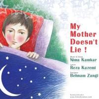 nima-kamkar-my-mother-doesnt-lie