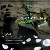 nima-masiha-azadi