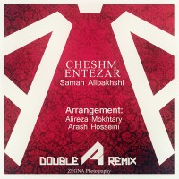saman-alibakhshi-cheshm-entezar-(double-a-remix)