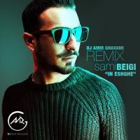 sami-beigi-in-eshghe-dj-amir-ghavami-remix