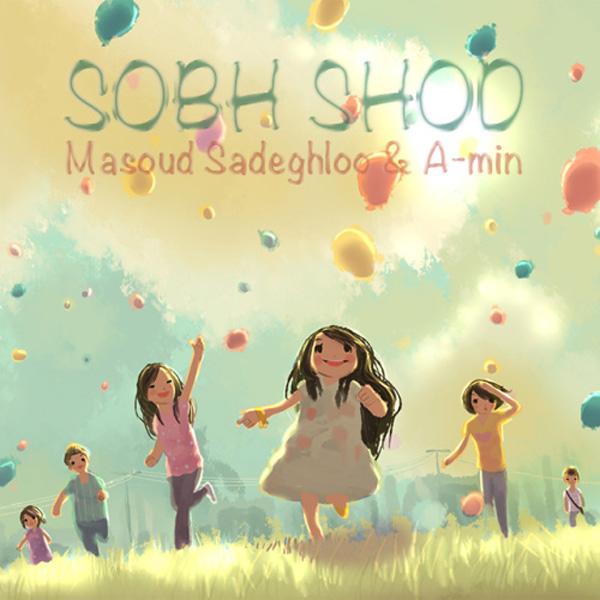 Masoud-Sadeghloo-A-min---Sobh-Shod