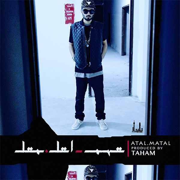 taham-atal-matal-(dasgarmi-mixtape)