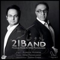 21-Band---Bad-o-Khakestar