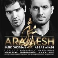 Abbas-Asadi-Aramesh-(Ft-Saeed-Ghorbani)