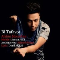 Afshin-Moradian---Bi-Tafavot