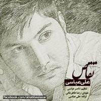 Ali-Abbasi-Taghas-f