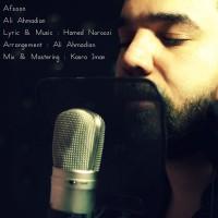 Ali-Ahmadian---Afsoon