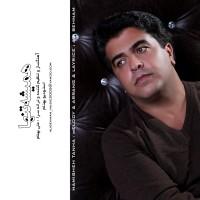 Ali-Behnam---Hamishe-Tanha