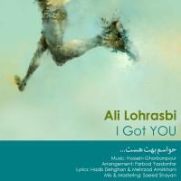 Ali-Lohrasbi-Havasam-Behet-Hast