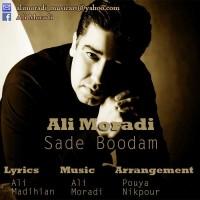 Ali-Moradi-Sade-Boodam