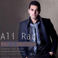 Ali-Rad-Mano-Ghalbam