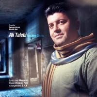 Ali-Talebi-2-f