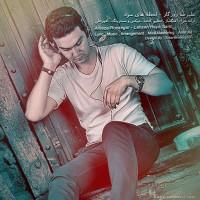 Alireza-Roozegar---Lahzeh-Haye-Sard