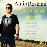 Amin-Rostami---Tasavor-Kon