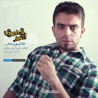 Amir-Ghadiri---Azabam-Bede