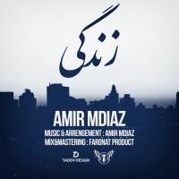 Amir-Mdiaz---Zendegi