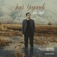 Amir-Yeganeh-Yeki-Dige-f