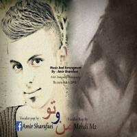 Amir-sharafaei-Mehdi-M2---Manoto