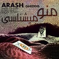 Arash-Gheddis---Mano-Mishnasi