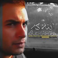 DJ-Soroush-SG-Track---Ine-Ke