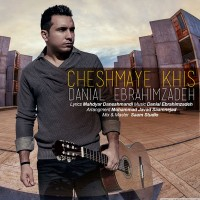 Danial-EbrahimZadeh---Cheshmaye-Khis