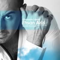 Ehsan-Azizi---Ghoroore-Lanati