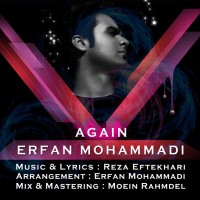 Erfan-Mohammadi---Dobare