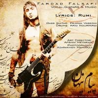 Fardad-Falsafi---Payame-Penhan