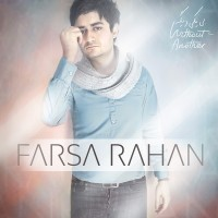 Farsa-Rahan-Bi-Yeki-Dige