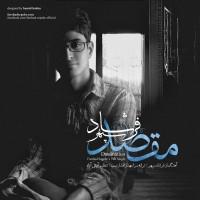 Farshad-Sepehr---Maghsad