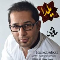 Hamed-Fotoohi-Yalda