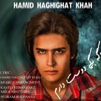 Hamid-Haghighat-Khah---Age-Begi-Dooset-Daram