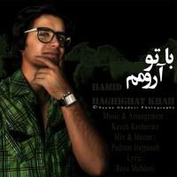 Hamid-Haghighat-Khah---Ba-To-Aromam