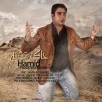 Hamid-Noormohamadi---Khak-Teshne