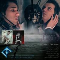 Hamoon-Ejtemaei-Mehdi-Afshar-Entezar