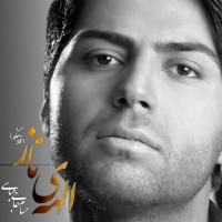 Hesam-Haji-Abbasi---Elahe-Naz-f