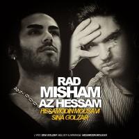 Hesamodin-Mosavi---Rad-Misham-Az-Hesam-(Ft-Sina-Golzar)