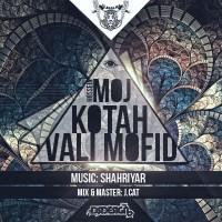 Hosein-Moj---Kotah-Vali-Mofid