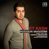 Hossein-Masoomi---Ey-Kash-f