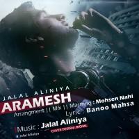Jalal-Ali-Niya---Aramesh