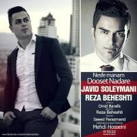 Javid-Soleymani---Nesfe-Manam-Dooset-Nadare-(Ft-Reza-Beheshti)