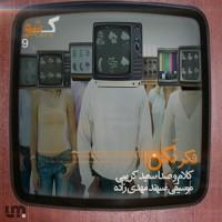 K.Show-9-Fekr-Nakon-f