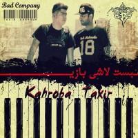Kahroba-Taxir---Baste-Lashi-Bazi