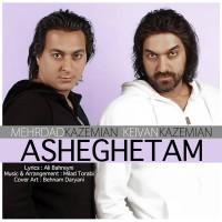 Keyvan-Mehrdad-Kazemian---Asheghetam