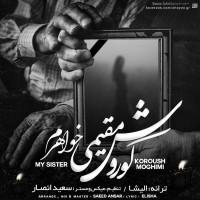 Kourosh-Moghimi---Khaharam